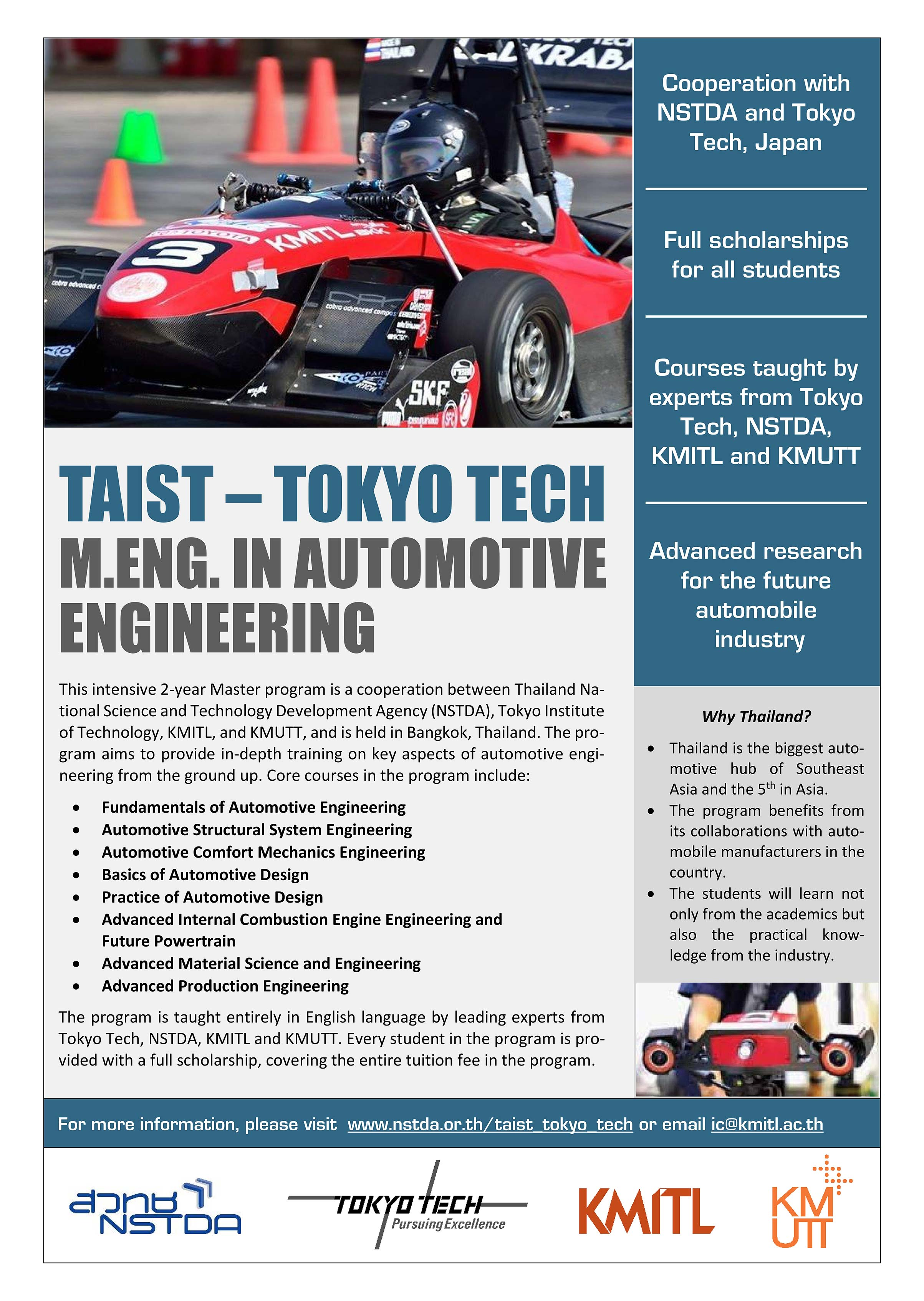 TAIST - Tokyo Tech Automotive Engineering
